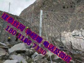 被动边坡防护网规格