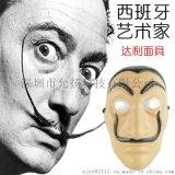 万圣节面具恐怖La Casa De Papel纸牌屋Salvador Dali贝拉桥面具