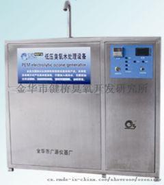 广源牌臭氧水处理设备DJ-Q4040C