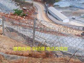 sns边坡防护网作用