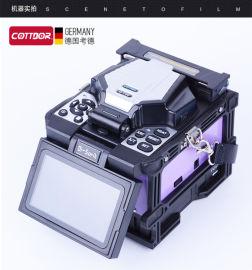 光纤熔接机进口全自动光缆光钎熔纤机熔接机