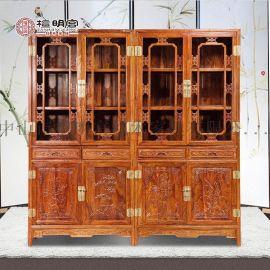 檀明宫红木家具刺猬紫檀花梨木书柜中式实木书橱明清仿古书架