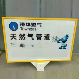 饮用水源地保护桩 厂家玻璃钢标志桩 规格尺寸