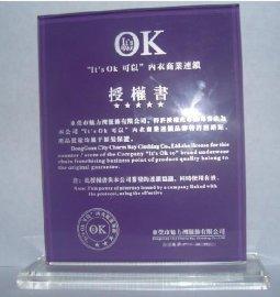 有机玻璃奖牌授权牌亚克力奖牌授权牌丝印奖牌授权牌制作