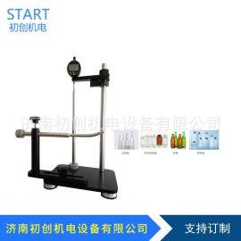 瓶壁厚度测试仪 数显药瓶厚度检测仪