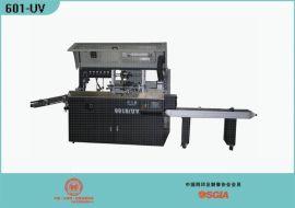 全自动容器丝印机,机油壶丝印机,启配器丝印机