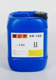 保护膜胶水用交联固化剂XR-100去残胶除鬼影