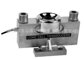 供应柯力20T地磅传感器/QS-20T桥式传感器/柯力传感器总代理