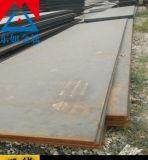 供应35CrMo合金钢棒 35CrMo结构钢棒