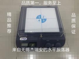DSR-22数显振荡器(水平梅毒振荡器)