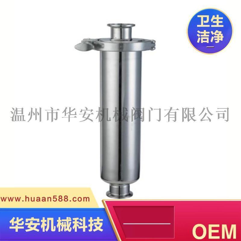 衛生級不鏽鋼304快裝,卡箍,螺紋,焊接,直通管道過濾器