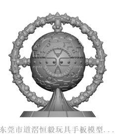 企石三維掃描抄數設計,3D繪圖設計公司