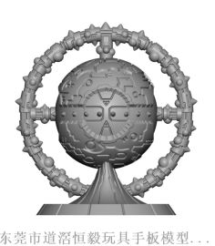 企石三维扫描抄数设计,3D绘图设计公司