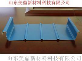 25-430立边咬合铝镁锰合金屋面板