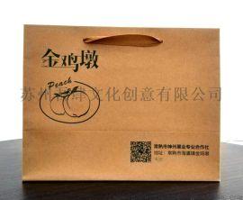 水果包装纸袋 黄牛皮材料 胶印绿色 打孔穿绳