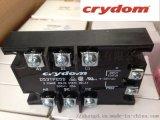 CRYDOM固態繼電器