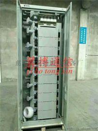 冷轧板钢板720芯ODF光纤配线架