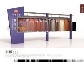南京宣传栏 园林宣传栏户外宣传栏定制