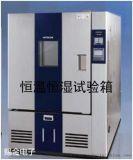 恒温恒湿试验箱 EC-16MHHP 离子迁移试验箱