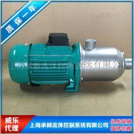德国威乐水泵MHI202不锈钢多级离心泵空调循环泵暖气增压泵