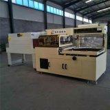 套膜机 L型热收缩封切机 打印纸张包膜机