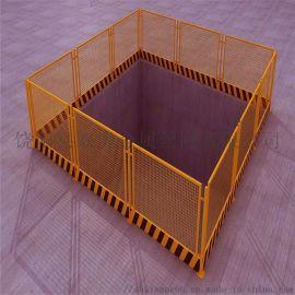 济南工地围栏基坑护栏网 地基坑临边防护栏定型化围栏