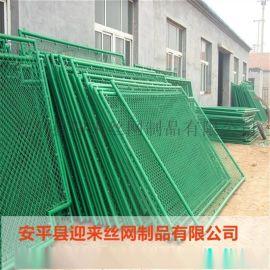 勾花网护栏 圈地围栏网 球场勾花网