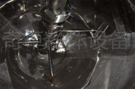 厂家直销果冻粉加工混合机 苏打粉加工锥形混合机