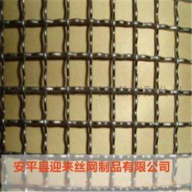 轧花围栏网 轧花护栏网 钢丝轧花网