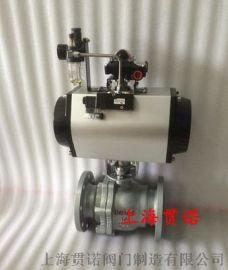 Q641PPL/Q641M-16C气动高温球阀