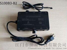 S100B3-B2 带按摩椅的沐足盆电源智能控制盒