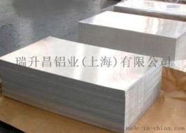 上海铝板厂家铝合金板5052板材高硬合金铝板材