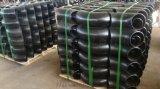 专业生产碳钢弯头 90度无缝弯头 大口径防腐焊接弯