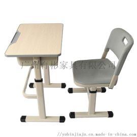 中小学生可升降课桌椅 广州育彬家具KZ-30课桌椅