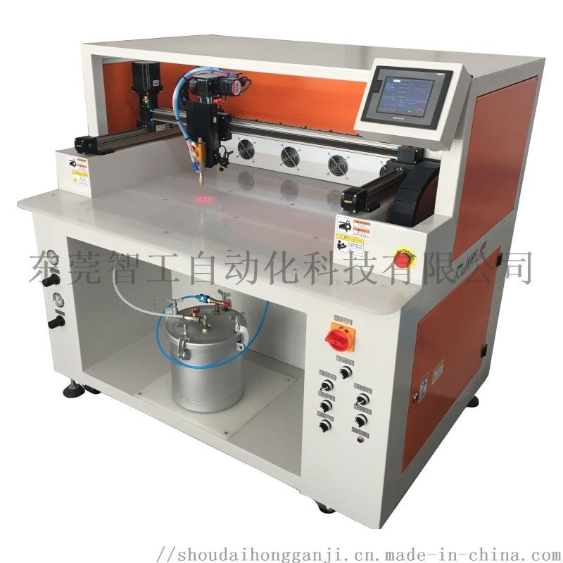 热熔胶自动涂胶上胶机,上胶机,喷胶机