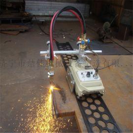 半自动火焰切割机 山东钢板气割机 济宁钢板切割机