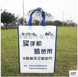广州购物包装厂家定做
