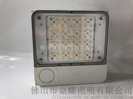 飞利浦吸顶式LED油站灯BCP500 100W/瓦