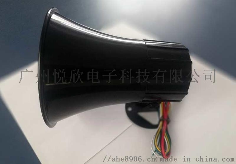 号筒4路播放触发器,大功率语音喇叭,安防提醒提示器
