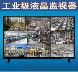 21.5寸监视器 安防电视 LCD显示屏 监控屏