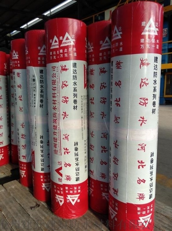 批發SBS防水卷材,3mmSBS防水卷材價格