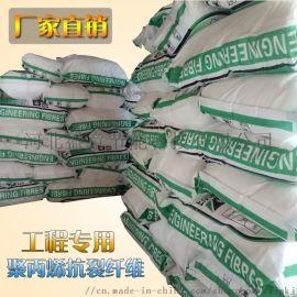 聚丙烯耐拉纤维报价-水泥发泡用pp短纤维