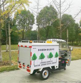 LP-300上海绿蓬电动多功能深根施肥机
