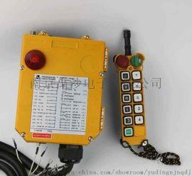 禹鼎10按鍵遙控器F24-10S