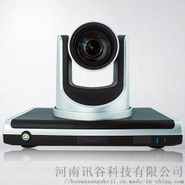 讯谷视频会议一体终端