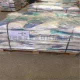 商丘哪有賣耐酸膠泥多少錢一噸