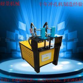 广州直销电动坡口机 冲孔机型号 角铁打孔机