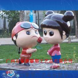 广州豪晋 玻璃钢卡通雕塑工艺品 厂家直销