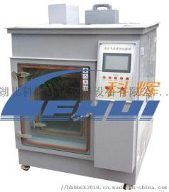 湖北科辉SO2-300高浓度二氧化硫气体腐蚀试验箱