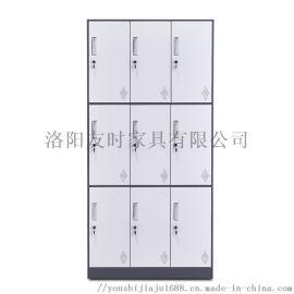 河南友时办公室员工宿舍钢制九门更衣储物柜